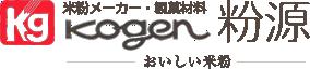 【me.】キラキラサークルロングネックレス(なんと79cm)(シルバーカラー) レディースジュエリー・アクセサリー